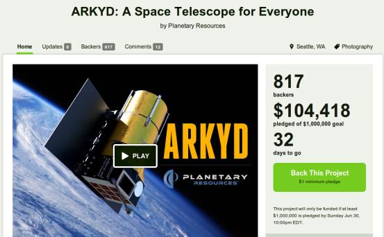 La page kickstarter de Planetary Resources.